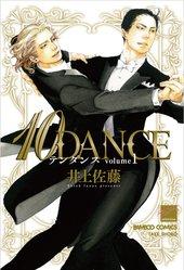 10DANCE (1)