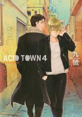 ACID TOWN (4)