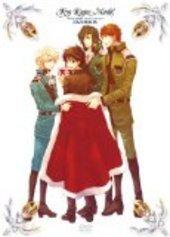 今日からマ王! DVD-BOX 第一章 Second Season 初回限定生産版