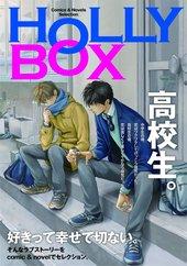 HOLLY BOX~comic&novel~