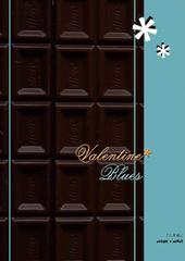 Valentine Blue