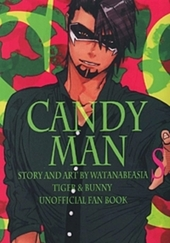 CANDY MAN S