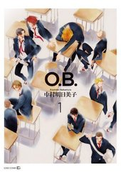 O.B.(1)