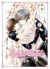 Hybrid Child 第1巻 [DVD]