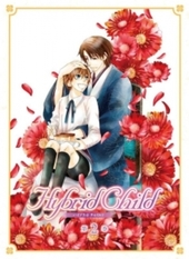 Hybrid Child 第2巻 [DVD]