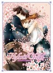 Hybrid Child 第4巻 [DVD]