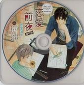Chara 19th Anniversary Fair PRESENT CD