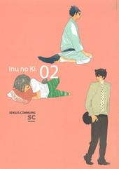 Inu no Ki. 02