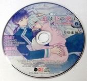 アニメイト限定セットCD「狼は花の馨り(2)」