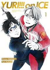 ユーリ!!! on ICE 1[Blu-ray]