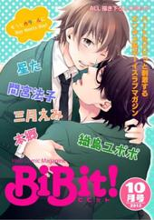 Web Comic Magazine BiBit!2012年10月号