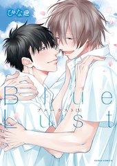 Blue Lust(3)
