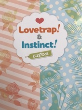 Love trap!&Instinct!(表題作 「愛の罠には気付かない」)