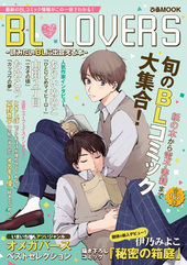 BL LOVERS