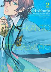 Si-Nis-Kanto OfficialWorks 2013 黒蓮会編