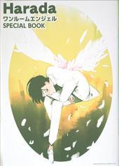 「Harada ワンルームエンジェル SPECIAL BOOK」onBLUE8周年記念小冊子