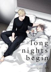 『lie cry like』オリジナル番外編「long nights begin」