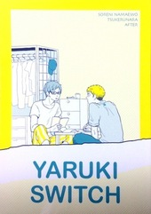 YARUKI SWITCH