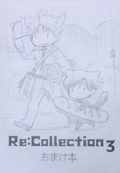 Re:Collection3 おまけ本