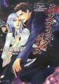 桜姫(3) ミスティック・メイズ
