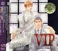 VIP(1) ブイアイピー