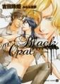 ブラック・オパール