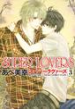 SUPER LOVERS(3)