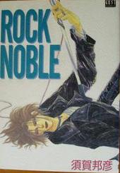 ROCK NOBLE