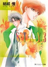 STAY(3)