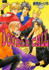 DOUBLE CALL(1)