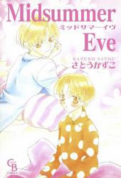 Midsummer Eve(1)