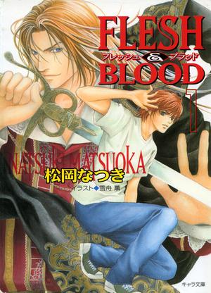 FLESH&BLOOD(1)