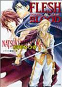FLESH&BLOOD(2)