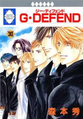 G・DEFEND(30)