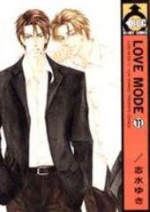 LOVE MODE(11)(表題作 So long ~last rain~)