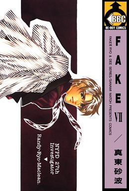 FAKE(7)