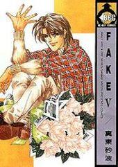 FAKE(5)