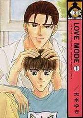LOVE MODE(1)
