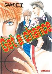 Get a chance
