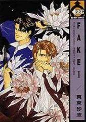 Fake(1)