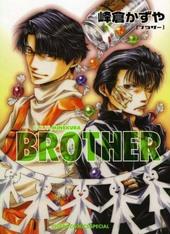 BROTHER 新装版