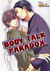 BODY TALK PARADOX.