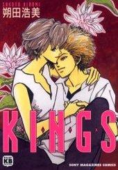 KINGS-キングス-