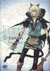 Lamento -BEYOND THE VOID-1