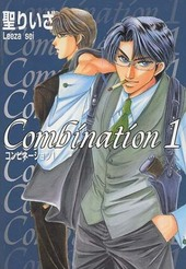 Combination 1