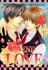 BLEND LOVE