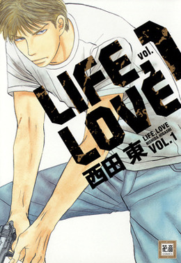 LIFE,LOVE(1)