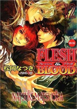 FLESH&BLOOD(12) (限定版)