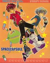 SPACECAPSULE.(合同誌)