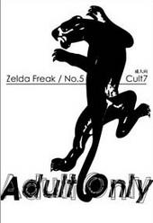 Zelda Freak/No.5